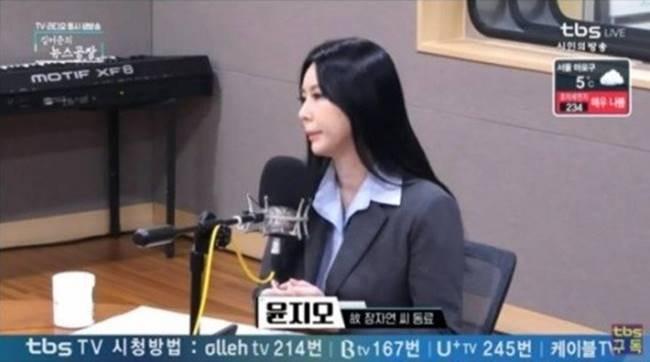 Vụ xâm hại tình dục Jang Ja Yeon: Nhân chứng 13 lần cho lời khai đều bị từ chối đã lộ diện, dân mạng kêu gọi cần được bảo vệ - 2