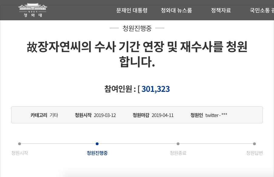 Bê bối của Seungri và vụ sao nữ Vườn sao băng tự tử 10 năm trước: Mối liên hệ mật thiết với con số đếm ngược?