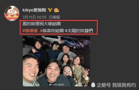 3 điểm đặc biệt chứng minh Song Joong Ki và Song Hye Kyo không hề ly hôn: Từ cuộc hẹn hò cho đến động thái của tiểu tam tin đồn