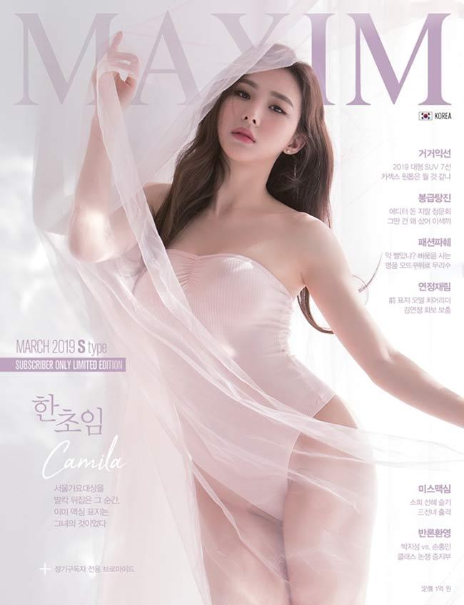 3 'siêu phẩm tạp chí đàn ông Hàn' có vẻ đẹp khêu gợi, rất đỗi đàn bà - 7