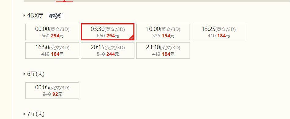 Netizen Trung Quốc than trời trước thềm Endgame: Hay là bán thận để xem?