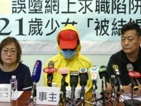 Siêu lừa Kết hôn giả Hong Kong bị kết án 36 tháng tù giam