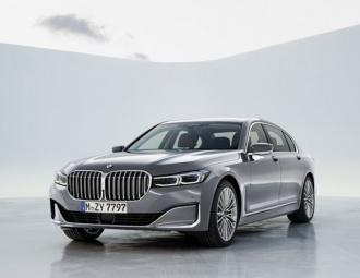 BMW 7-Series 2020 chốt giá rẻ hơn Mercedes-Benz S-Class