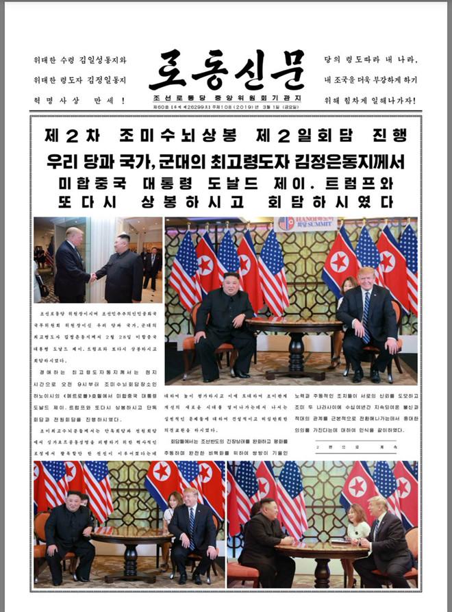 Tổng bí thư, Chủ tịch nước chủ trì tiệc chiêu đãi ông Kim Jong Un - 68