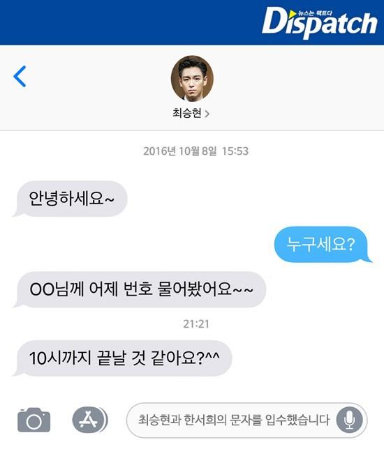 Dispatch khui lại bê bối cần sa: Lộ tin nhắn T.O.P rủ rê bạn gái, YG dùng thủ đoạn ép cô sang Mỹ để Big Bang comeback - 2