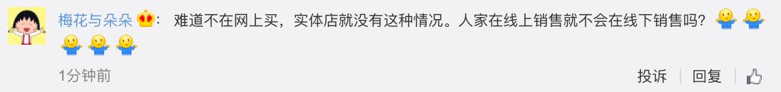 Phóng sự phơi bày điều kiện vệ sinh kinh hoàng tại các nhà máy sản xuất bánh Trung thu ở Trung Quốc - 6