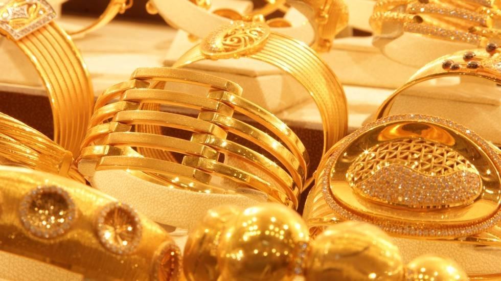 Giá vàng hôm nay ngày 21/9: Căng thẳng bất ngờ xuất hiện vàng bật tăng trở lại - 1