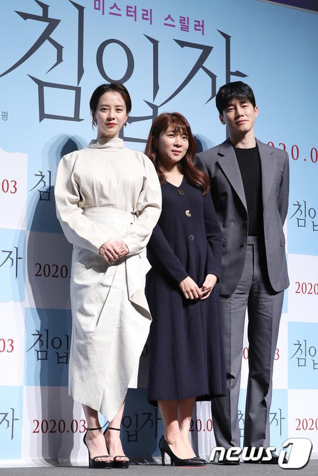 Nhan sắc gây choáng ngợp ở tuổi 38 của Song Ji Hyo khiến fan thốt lên hỏi: Chị ăn thịt Đường Tăng hay gì? - 2