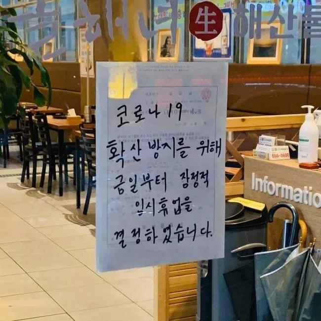 Du học sinh Việt Nam tại Hàn Quốc: 'Không quá lo lắng, cùng nhau vượt qua dịch bệnh Covid - 19' - 1