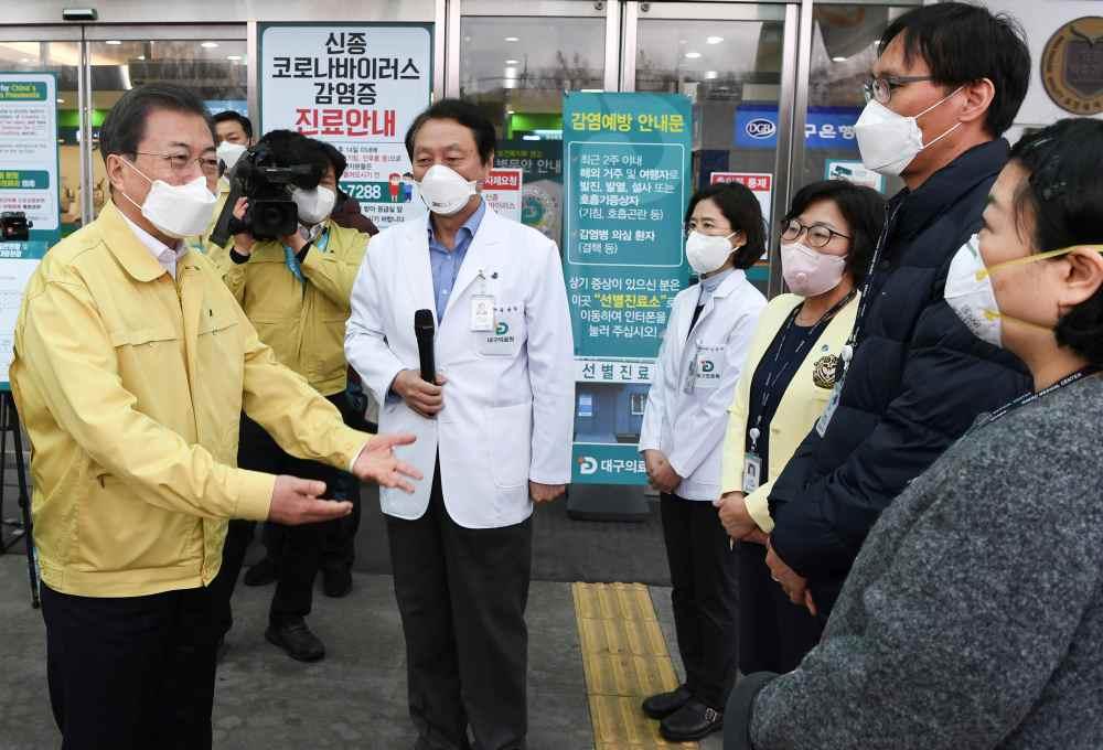Thư ký phó thị trưởng Daegu nhiễm Covid-19, từng tiếp xúc những người họp với tổng thống Hàn Quốc