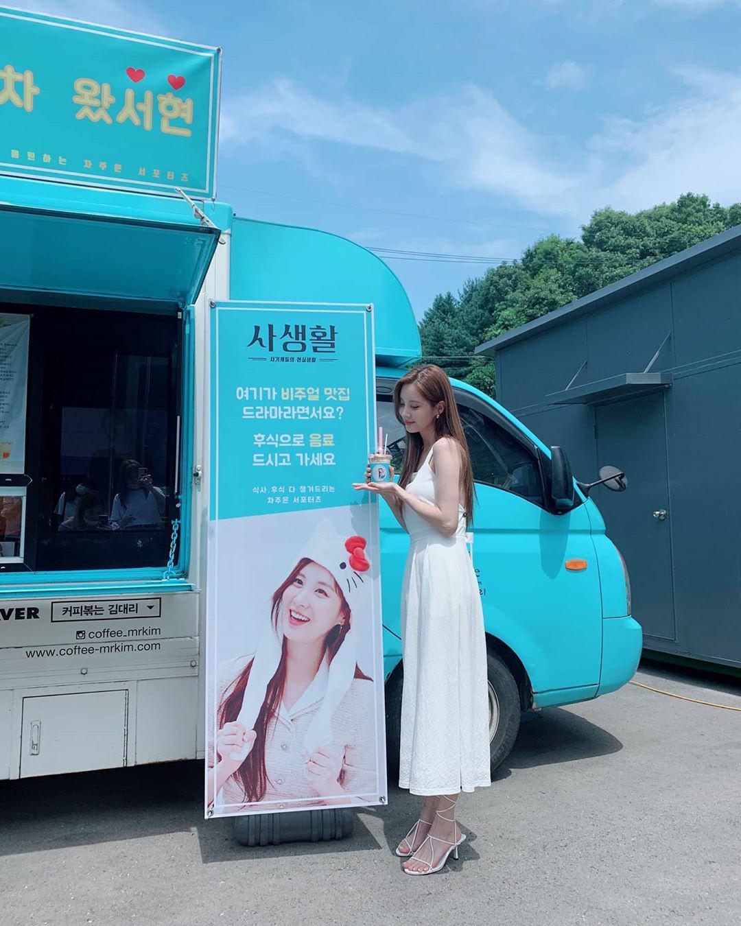 Ngắm outfit của sao Hàn, bạn học được khối tuyệt kỹ mix&match cực hay để có set đồ xinh bất bại - 4