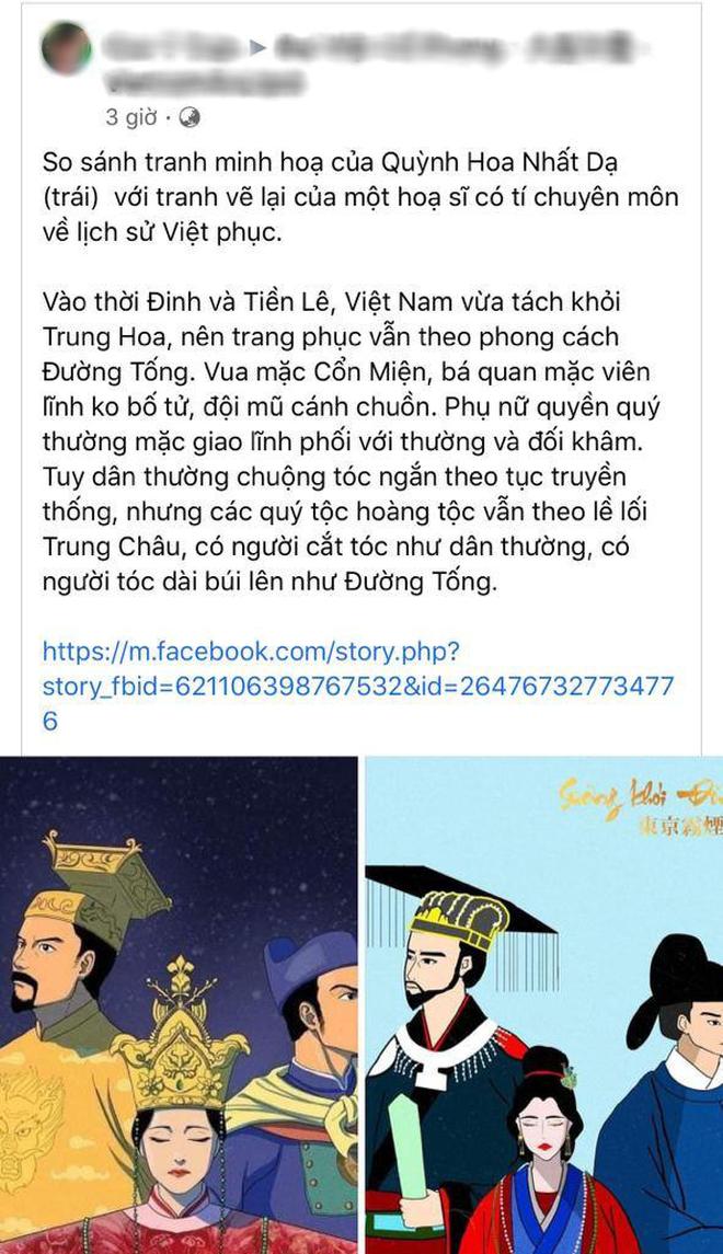 'Bão' tranh cãi về Quỳnh Hoa Nhất Dạ sau một bức ảnh minh hoạ: Người soi từ dùng sai, kẻ bảo lỗi trang phục - 4