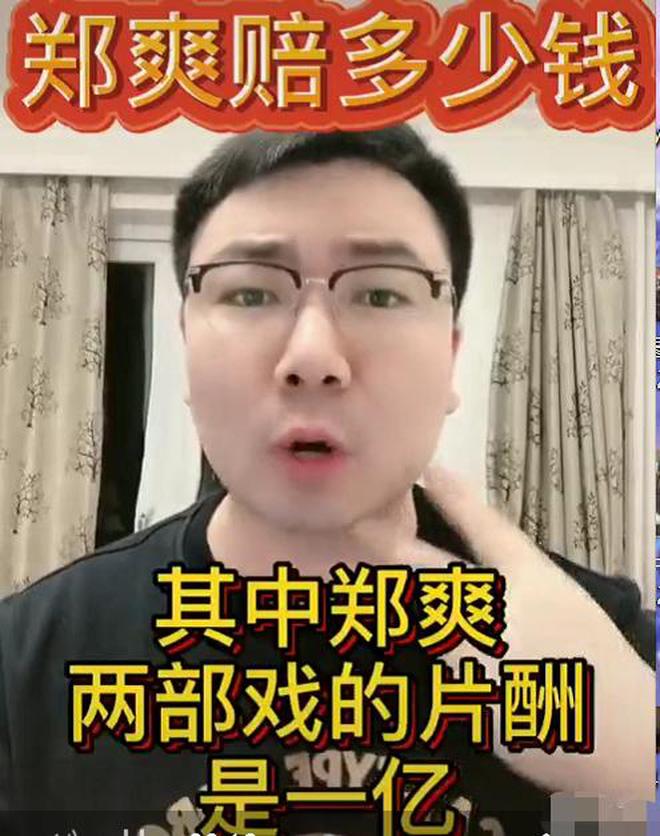 """Trịnh Sảng tán gia bại sản vì bồi thường 3300 tỷ, """"vượt mặt"""" Phạm Băng Băng, bảo sao bán tháo penthouse mới tậu"""