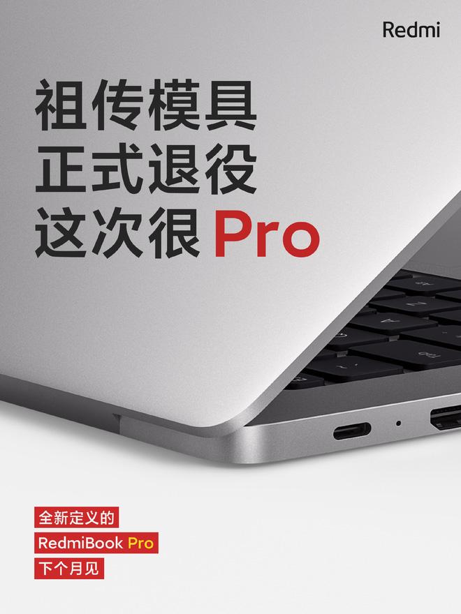 Đây là RedmiBook Pro: Thiết kế cao cấp, Intel thế hệ 11, Nvidia MX450, ra mắt ngày 25/2 - 2