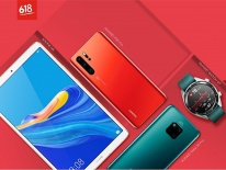 Huawei sắp ra mắt tablet cao cấp mới chạy Android