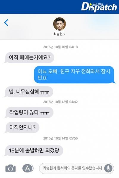 Dispatch khui lại bê bối cần sa: Lộ tin nhắn T.O.P rủ rê bạn gái, YG dùng thủ đoạn ép cô sang Mỹ để Big Bang comeback - 4