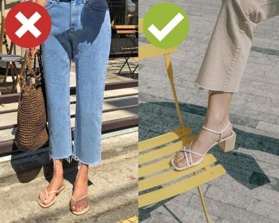 Từ những người làm sếp: 6 kiểu trang phục rất kém duyên mà họ khẩn thiết mong chị em đừng mặc đi làm - 2