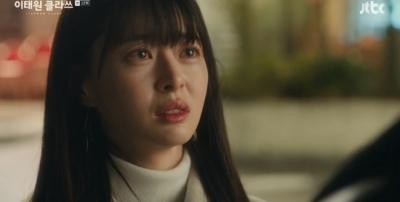 'Itaewon Class': Park Seo Joon phũ đẹp tình đầu mặt dày, Da Mi tiếp tục lụy tình trở về bên ông chủ DanBam - 4