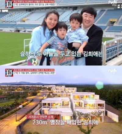 Nữ chính U55 của Thế giới hôn nhân': Biểu tượng sắc đẹp Hàn Quốc thập niên 90, cuộc hôn nhân như trong phim với 'Bill Gates xứ Hàn' - 9