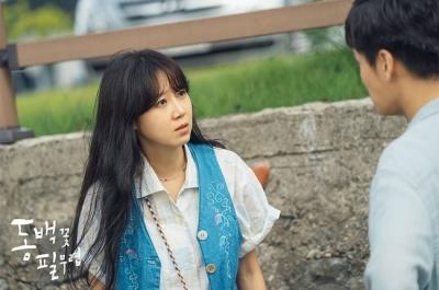 Không chỉ để ngắm, loạt công thức diện áo sơ mi trong phim Hàn còn rất dễ áp dụng và cam đoan sẽ đẹp xinh thanh lịch hết cỡ - 6