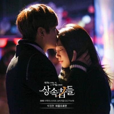 Tình sử Lee Min Ho - Kim Go Eun trước khi bén duyên: Nàng chỉ thích các chú, nhìn dàn tình cũ quyền lực của chàng mà choáng - 16