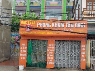 Khởi tố, tạm giam 4 tháng nữ bác sĩ đầu độc cháu nội ở Thái Bình