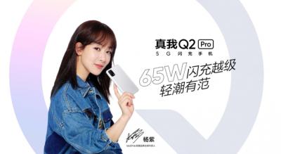 Realme ra mắt bộ ba Realme Q2, Q2 Pro và Realme Q2i, giá từ 3.4 triệu đồng - 2