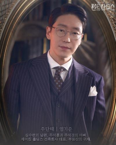 Đề cử Baeksang 2021: 'Bom tấn truyền hình' Penthouse, Lee Ji Ah và Eugene đều vắng mặt khiến fan tiếc nuối - 8