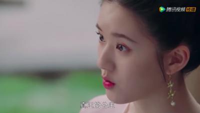 'Trường Ca Hành': Địch Lệ Nhiệt Ba - Triệu Lộ Tư gặp lại, netizen tranh cãi vì mỹ nhân 'Trần Thiên Thiên' quá yếu đuối - 4