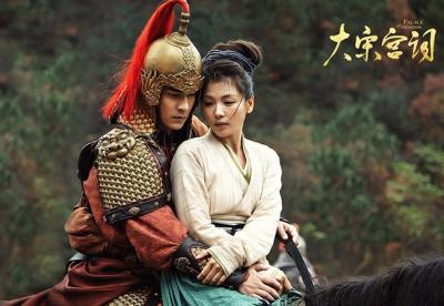 Tuổi 42, Lưu Đào gây tranh cãi khi đóng 'tiểu tam' của 'sở khanh' Châu Du Dân - 2