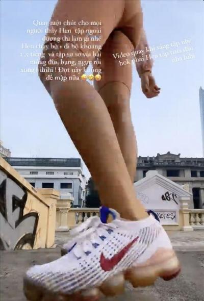Hoa hậu H'Hen Niê khiến dân tình hốt hoảng vì chiếc quần 'tàng hình' và dáng đứng nhức nhối tâm can - 4